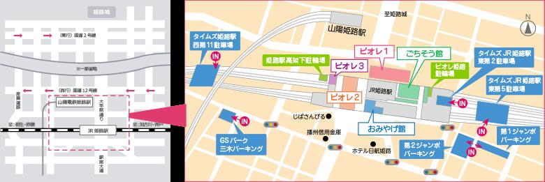 交通アクセス   piole HIMEJI[ピオレ姫路]