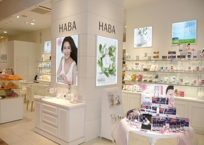 Shop HABA