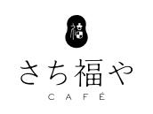 Sachifukuya Café