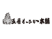goso monaka honpo