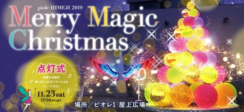 ★☆ Merry Magic Christmas ☆★